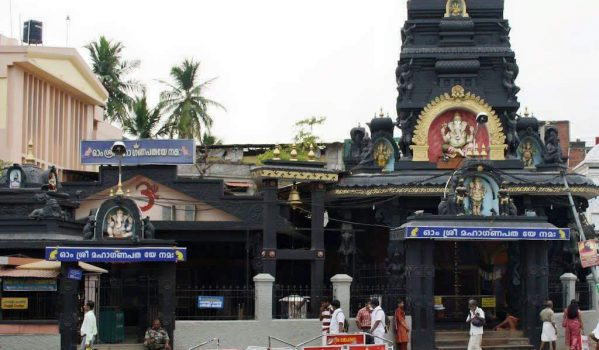 Ganapathy Temple
