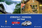 Athripally Day Tour from Kochi by Sedan Car