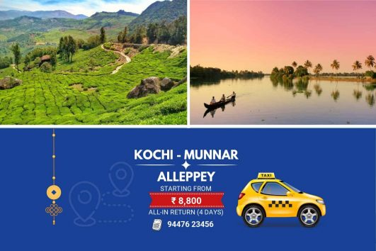 Taxi package trip featured image
