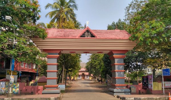 Front View of temple